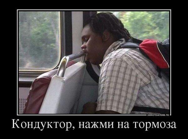 8_mest_v_vashem_avtomobile_2
