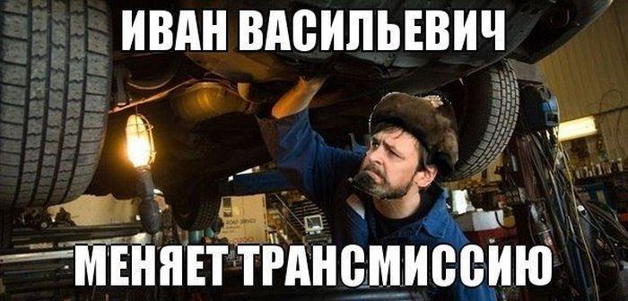 8_mest_v_vashem_avtomobile_3