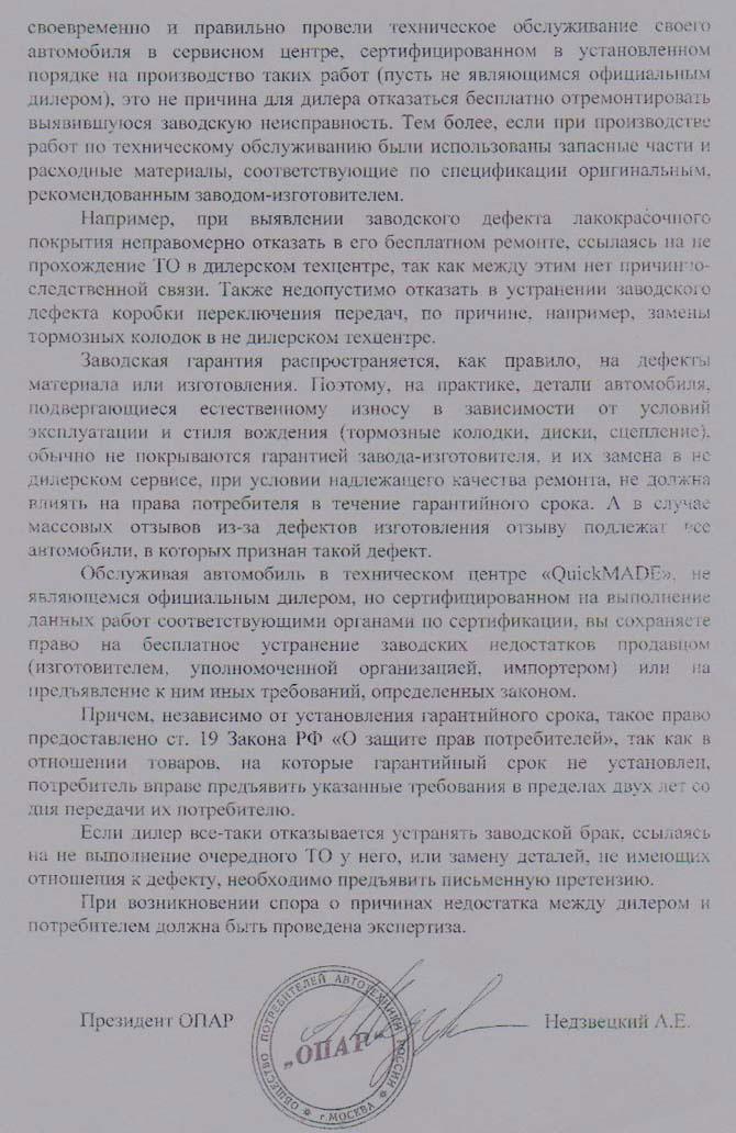 kak_my_pobedili_dilera_4