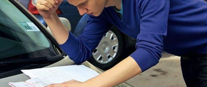 Если вы забыли документы на машину…, какой штраф?